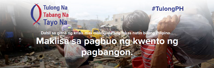 images/tulong.png